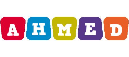 Name Logo Image Ahmed Logo Name Logo