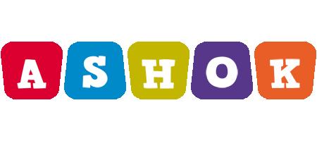 ashok logo name logo generator   kiddo i love colors style