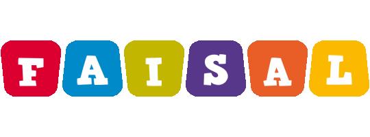 Faisal Logo   Name Logo