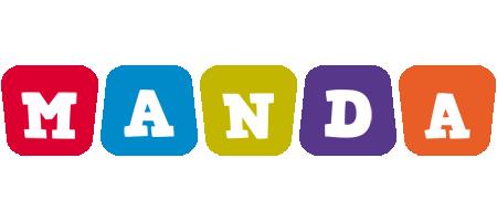 manda logo name logo generator kiddo i love colors style