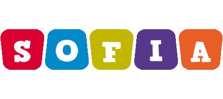 Sofia Logo Png Sofia Kiddo Logo