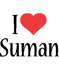 suman logo   create custom suman logo   i love style birthday logos for a male birthday logos free