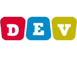 Dev kiddo logo